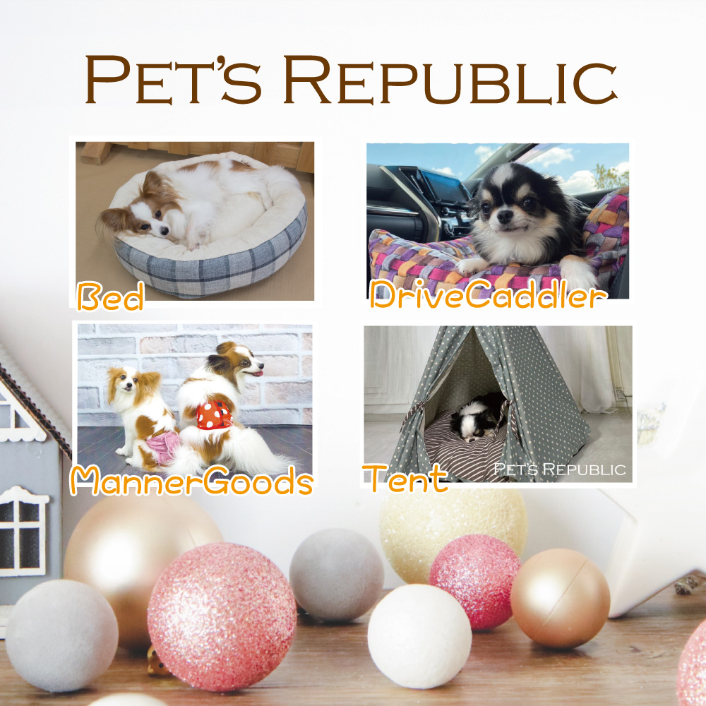 PET'S REPUBLIC